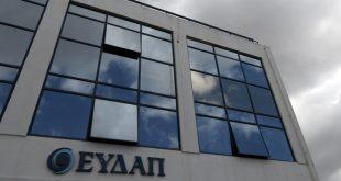 Δωρεά 2,5 εκατομμύρια ευρώ από την ΕΥΔΑΠ για την αντιμετώπιση του κορωνοϊού