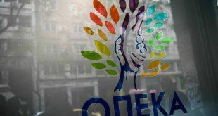 Αναστολή των υπηρεσιών υποδοχής κοινού μέσω φυσικής παρουσίας του ΟΠΕΚΑ λόγω κορονοϊού