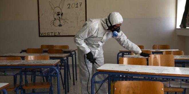 Κορονοϊός στην Ελλάδα: Ποια σχολεία παραμένουν κλειστά
