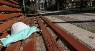 Τρίτο κρούσμα κορονοϊού στην Κρήτη – Γερμανός καθηγητής ο ασθενής