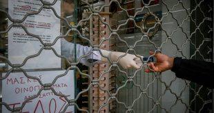 Κορονοϊός: Από την ειδική θυρίδα θα εξυπηρετούν οι φαρμακοποιοί