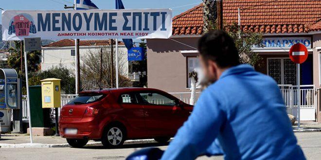 Κορονοϊός: Πότε αναμένεται η επιδημία να δείξει τα «δόντια» της στην Ελλάδα