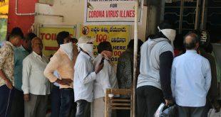 Κορονοϊός: Πρώτο κρούσμα στο Μπουτάν