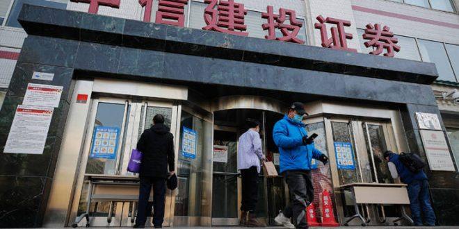 Μέτρα φοροελαφρύνσεων για τον περιορισμό των συνεπειών του κορονοϊού στην Κίνα
