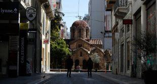Κορονοϊός στην Ελλάδα: Σήμερα η τρίτη δέσμη οικονομικών μέτρων - Ανακοινώσεις στις 10:30 το πρωί