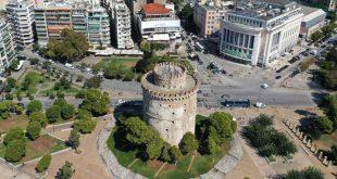 Αναβολές συνεδρίων και ματαιώσεις εκδηλώσεων στη Θεσσαλονίκη λόγω κορονοϊού
