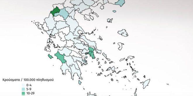 Ο χάρτης της πανδημίας στην Ελλάδα έναν μήνα μετά το πρώτο κρούσμα κορονοϊού