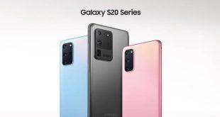 H νέα σειρά Samsung Galaxy S20 έφτασε στο Public