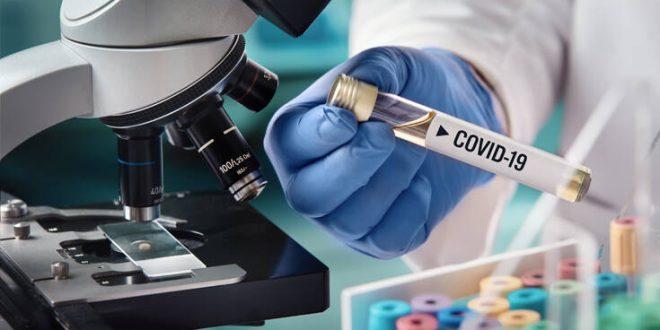Κορονοϊός: Συμφωνία ΗΠΑ και Moderna Inc. για εμβόλια - Πάνω από 1.000.000 Αμερικανοί έχουν κάνει το τέστ
