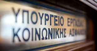 Κορονοϊός: Συγκροτήθηκε μητρώο παρόχων κατάρτισης για τους πληττόμενους επιστήμονες