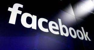 Το Facebook θα προειδοποιεί άμεσα τους χρήστες για fake news σχετικά με τον κορονοϊό