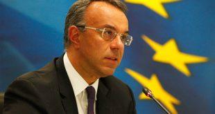 Σταϊκούρας: Φιλοδοξία μας είναι να μην αγγίξουμε το «μαξιλάρι» ούτε τον Ιούνιο