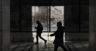 ΕΡΓΑΝΗ: Το Μάρτιο χάθηκαν 85.276 θέσεις εργασίας