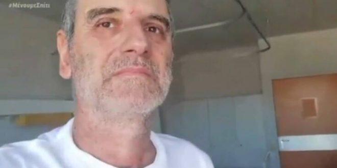 Σωτήρης Γεωργούντζος για τη μάχη του με τον κορονοϊό: Είδα άνθρωπο να πεθαίνει δίπλα μου