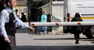 Κορονοϊός: 530 άτομα νοσηλεύονται στα δημόσια νοσοκομεία