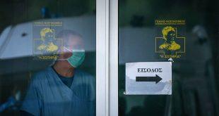 «Αποτίουμε φόρο τιμής στους εργαζόμενους στην υγεία και σ