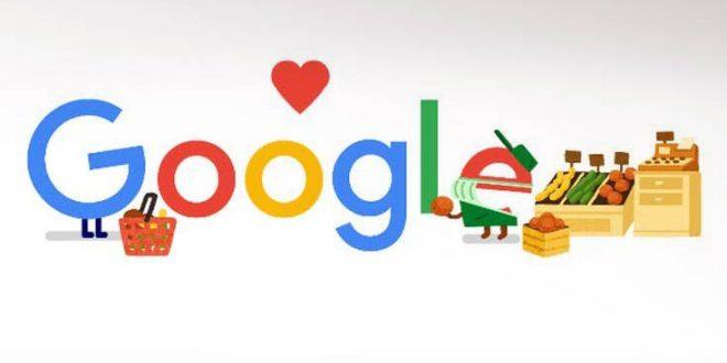 Ένα «ευχαριστώ» στους εργαζόμενους στα καταστήματα τροφίμων από το Google Doodle