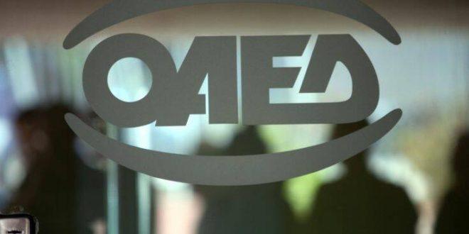 ΟΑΕΔ: Λήγει στις 3 Μαΐου η προθεσμία υποβολής ΙΒΑΝ για την έκτακτη οικονομική ενίσχυση σε μακροχρόνια ανέργους