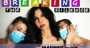 Η ΛΟΑΤΚΙ κοινότητα «σπάει τη σιωπή της, για ν' ακουστεί η φωνή της ακόμη πιο δυνατά»