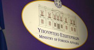 «Τα ζητήματα εξωτερικής πολιτικής και εθνικής άμυνας πρέπει να αντιμετωπίζονται με τη δέουσα σοβαρότητα»
