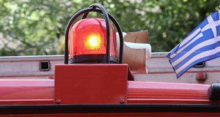 Κερατσίνι: Νεκρή ηλικιωμένη έπειτα από φωτιά στο σπίτι της