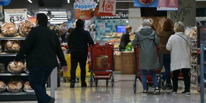 Πάνω από 1,5 δισ. ευρώ ο τζίρος των σούπερ μάρκετ σε έντεκα εβδομάδες