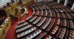 Υπερψηφίστηκε το νομοσχέδιο για τη «βελτίωση της μεταναστευτικής νομοθεσίας»