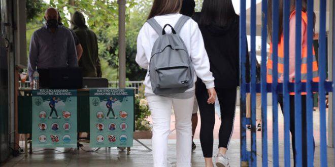 Παιδίατρος για άνοιγμα σχολείων: Έπρεπε να γίνει, αν τηρηθεί το ΧΑΜ θα αποφύγουμε τον πολλαπλασιασμό των κρουσμάτων