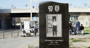 Δείτε το ντοκιμαντέρ του Νίκου Τριανταφυλλίδη για τον ΠΑΟΚ