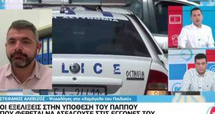 Οι εξελίξεις στην υπόθεση του παππού που φέρεται να ασελγούσε στις εγγονές του στη Θεσσαλονίκη