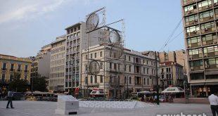 Πλατεία Ομονοίας: Όλα έτοιμα για τα «αποκαλυπτήρια»