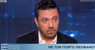 Συγκινεί ο Γιώργος Θεοφάνους: Λύγισε όταν μίλησε για την απώλεια της μητέρας του