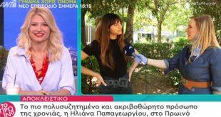 Ηλιάνα Παπαγεωργίου: Φυσικά και είχαμε προβλήματα με τη Βίκυ Καγιά