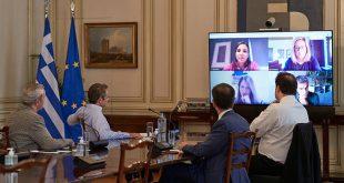 Μητσοτάκης με Google για την ψηφιακή κατάρτιση και την ψηφιακή ξενάγηση στα ελληνικά μνημεία