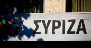 ΣΥΡΙΖΑ σε ΝΔ: Περίσσιο θράσος για να διαστρεβλωθεί τόσο πολύ μια ερώτηση ευρωβουλευτή