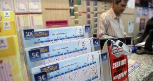 ΤΖΟΚΕΡ: Έως τις 21:30 η κατάθεση δελτίων για τα 3,3 εκατομμύρια ευρώ