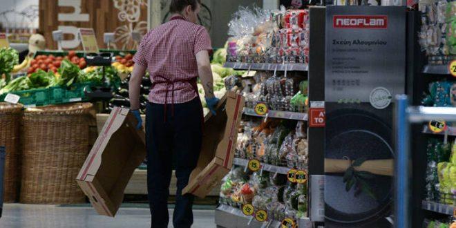 Αγίου Πνεύματος: Πώς θα λειτουργήσουν σούπερ μάρκετ και εμπορικά καταστήματα