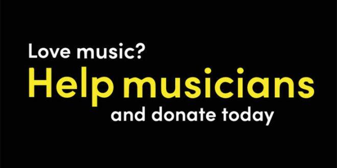 Στερεύουν τα μετρητά του Ταμείου στήριξης μουσικών στο Ηνωμένο Βασίλειο λόγω κορονοϊού