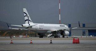 Επαναπατρίστηκαν 110 Έλληνες που είχαν εγκλωβιστεί στη Ρωσία