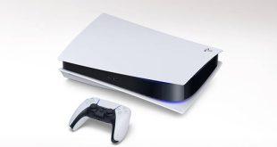 Η Sony Interactive Entertainment αποκάλυψε το εκπληκτικό design του Playstation 5