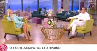 Ζαχαράτος: Μου ζήτησαν να κάνω ερωτική ταινία ως Αλίκη Βουγιουκλάκη ενώ εκείνη ζούσε