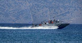 Το Λιμενικό θα γνωρίζει σε πραγματικό χρόνο για όλα τα συμβάντα στα θαλάσσια χωρικά μας ύδατα