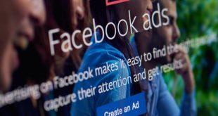 Οργανώσεις ζητούν από μεγάλες εταιρείες να μποϊκοτάρουν το Facebook