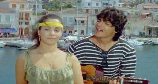 Έφη Πίκουλα: Δείτε πώς είναι σήμερα η πρωταγωνίστρια των βιντεοταινιών της δεκαετίας του '80