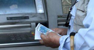 Συντάξεις Αυγούστου: Συνεχίζονται αύριο οι πληρωμές