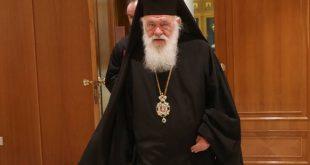 Αρχιεπίσκοπος Ιερώνυμος: Ύβρις για όλη την πολιτισμένη ανθρωπότητα η απόφαση για την Αγία Σοφία