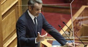 Μητσοτάκης: Η Ελλάδα από τις κερδισμένες χώρες - Θα γίνει εντατική διαβούλευση στη Βουλή για τα 72 δισ. ευρώ από την Ε.Ε.