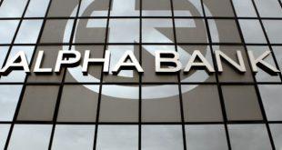 Αναστάτωση στους πελάτες της Alpha Bank από μαζική αποστολή SMS στα κινητά τους