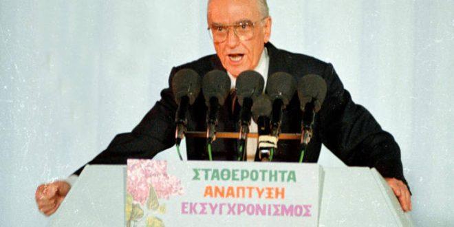 To Κίνημα Φίλων Ανδρέα Παπανδρέου γίνεται κόμμα