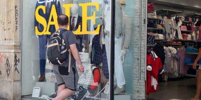 Κορκίδης: Αδιάφορη και η πρώτη Κυριακή των εκπτώσεων στην αγορά της Αττικής